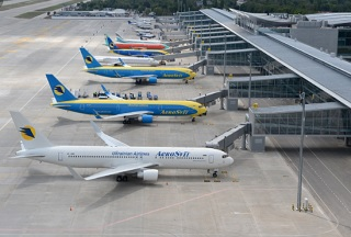 Boryspil Airport photo