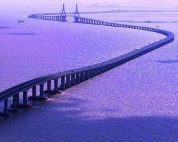 The Longest Bridge in the World photo